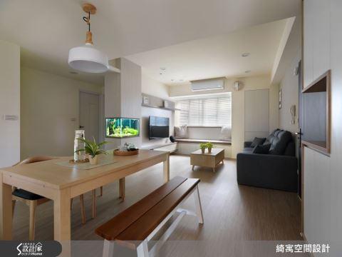 做我的月薪嬌妻 一起住進津崎平匡的家!