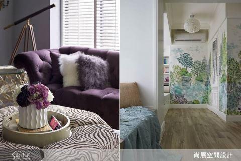 旅行還是度假?為女性設計的兩款美式風,妳更愛哪一種?
