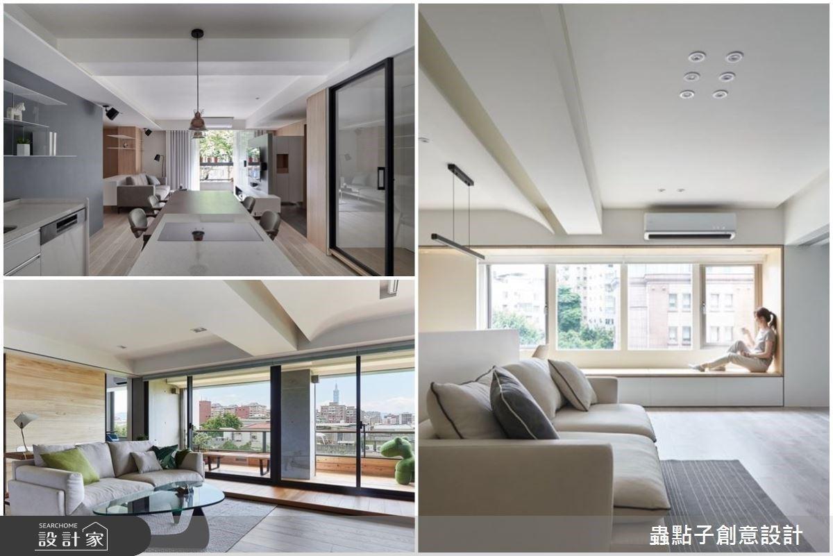 3 招打造北歐風活氧宅,開放式設計、窗邊臥榻、灰空間迎接大自然