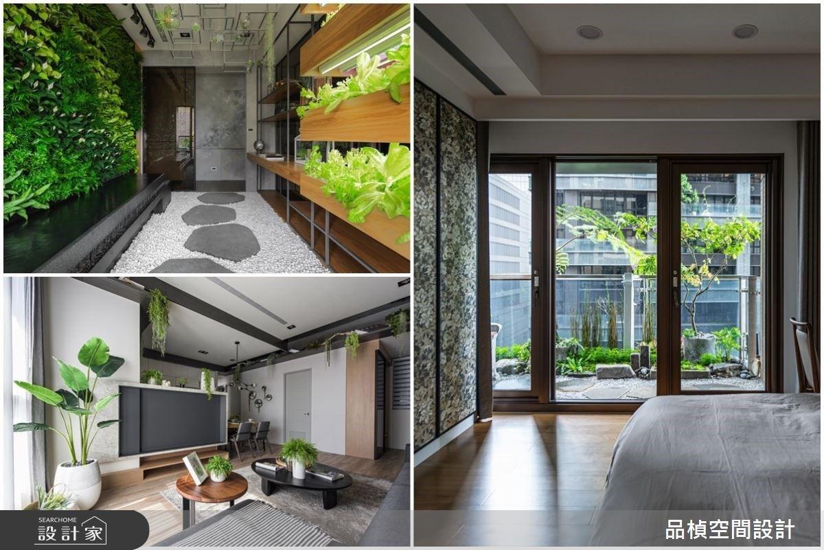植栽綠意在我家,以自然素材,創造渾然天成的樂活療癒宅!