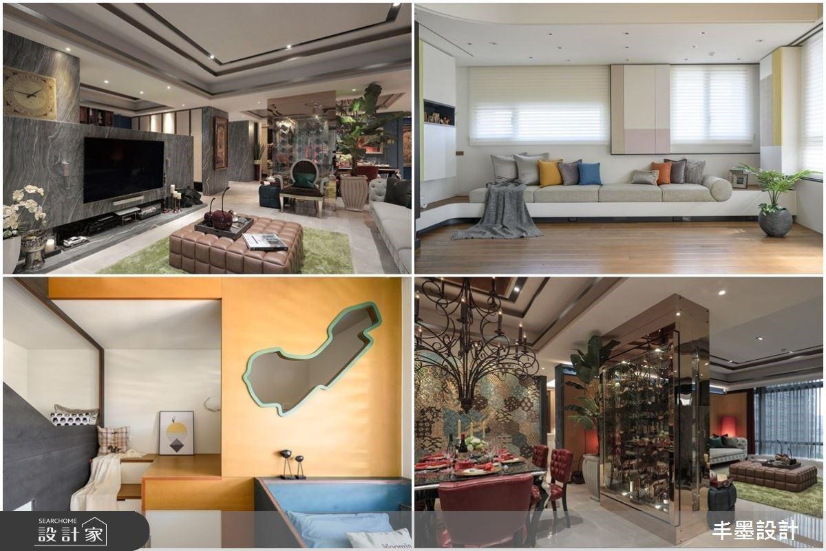 多元機能收納才是王道,小豪宅的空間亮點創作術