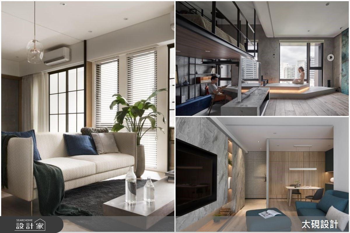 十幾坪也能住得好寬敞!翻轉小坪數的5種設計手法!