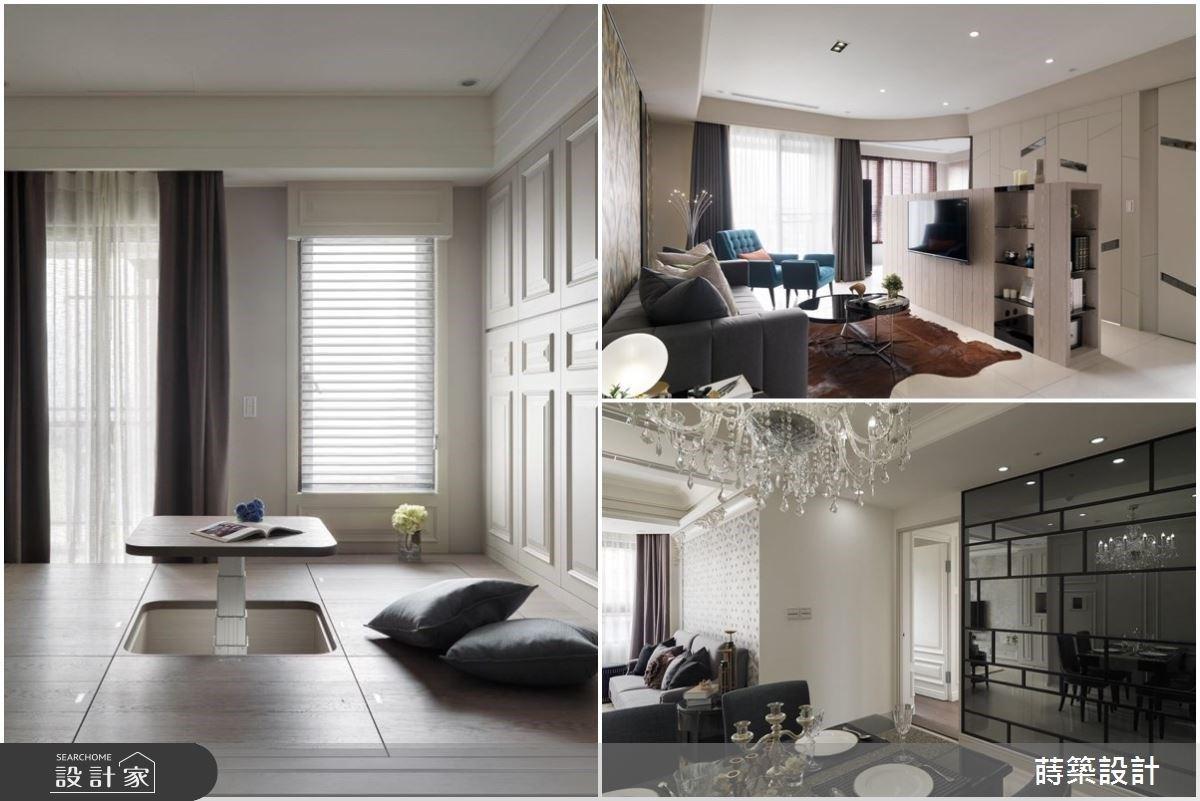 小坪數也能擁有豪宅生活尺度的6種設計手法