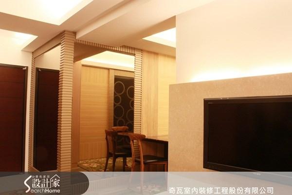 20坪新成屋(5年以下)_現代風案例圖片_奇瓦室內裝修_奇瓦_01之4