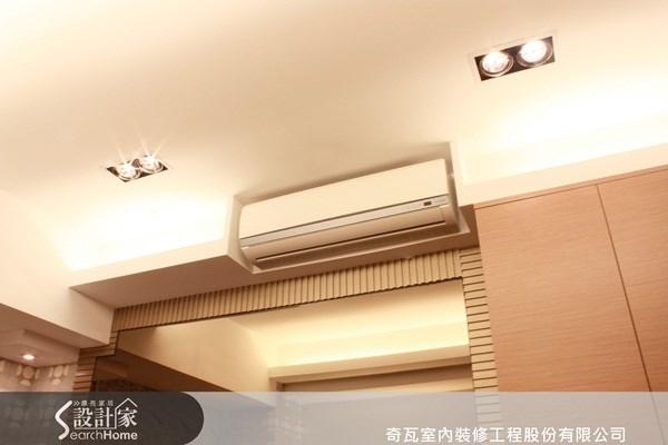 20坪新成屋(5年以下)_現代風案例圖片_奇瓦室內裝修_奇瓦_01之9