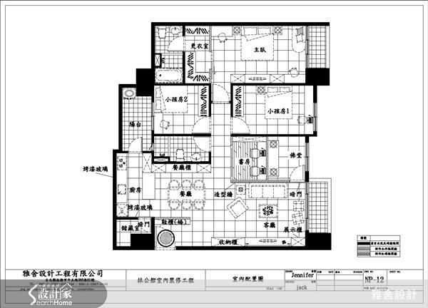 40坪新成屋(5年以下)_新古典案例圖片_雅舍設計_雅舍_04之19