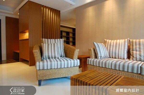 35坪新成屋(5年以下)_休閒風案例圖片_威爾室內設計_威爾_01之4