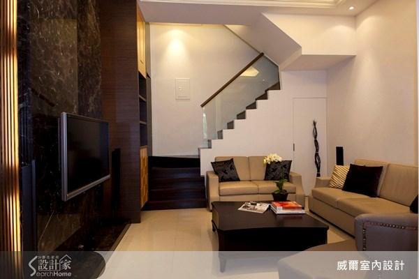 60坪新成屋(5年以下)_混搭風案例圖片_威爾室內設計_威爾_02之4