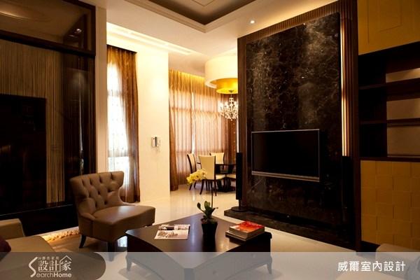 60坪新成屋(5年以下)_混搭風案例圖片_威爾室內設計_威爾_02之3