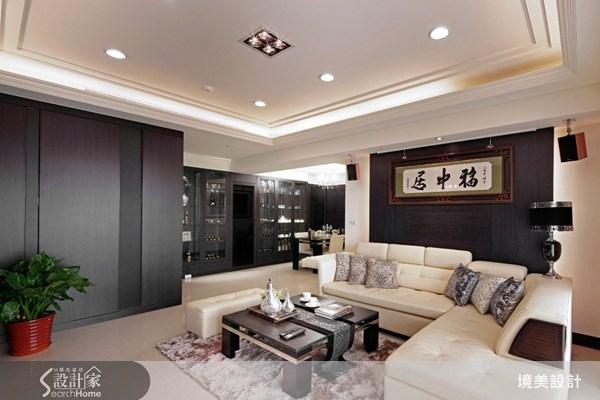 45坪新成屋(5年以下)_現代風案例圖片_境美室內裝修有限公司_境美_05之3