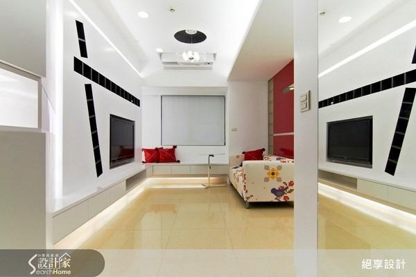 17坪新成屋(5年以下)_現代風客廳案例圖片_絕享設計_絕享_34之1