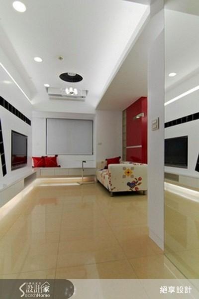 17坪新成屋(5年以下)_現代風客廳案例圖片_絕享設計_絕享_34之3