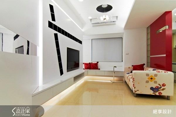 17坪新成屋(5年以下)_現代風客廳案例圖片_絕享設計_絕享_34之4