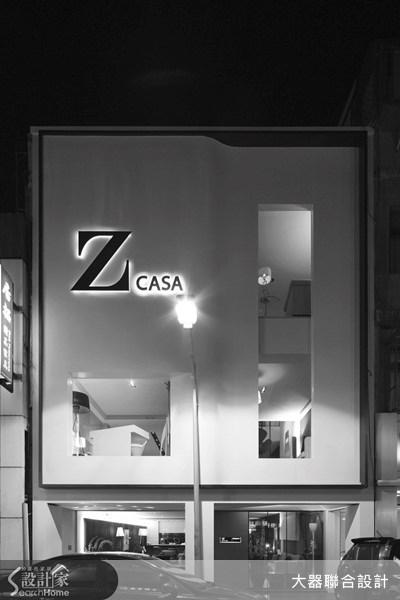 老屋(16~30年)_現代風案例圖片_大器聯合建築暨室內設計事務所_大器聯合_06之1