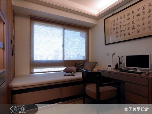 33坪新成屋(5年以下)_新中式風書房案例圖片_舍子美學設計_舍子美學_06之3