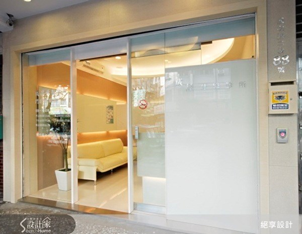 40坪中古屋(5~15年)_現代風商業空間案例圖片_絕享設計_絕享_46之2