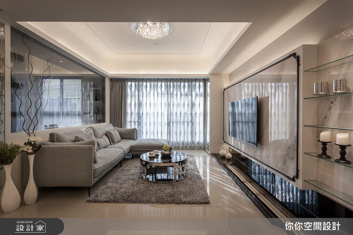 30坪新成屋(5年以下)_新古典客廳案例圖片_你你空間設計_你你_01之4
