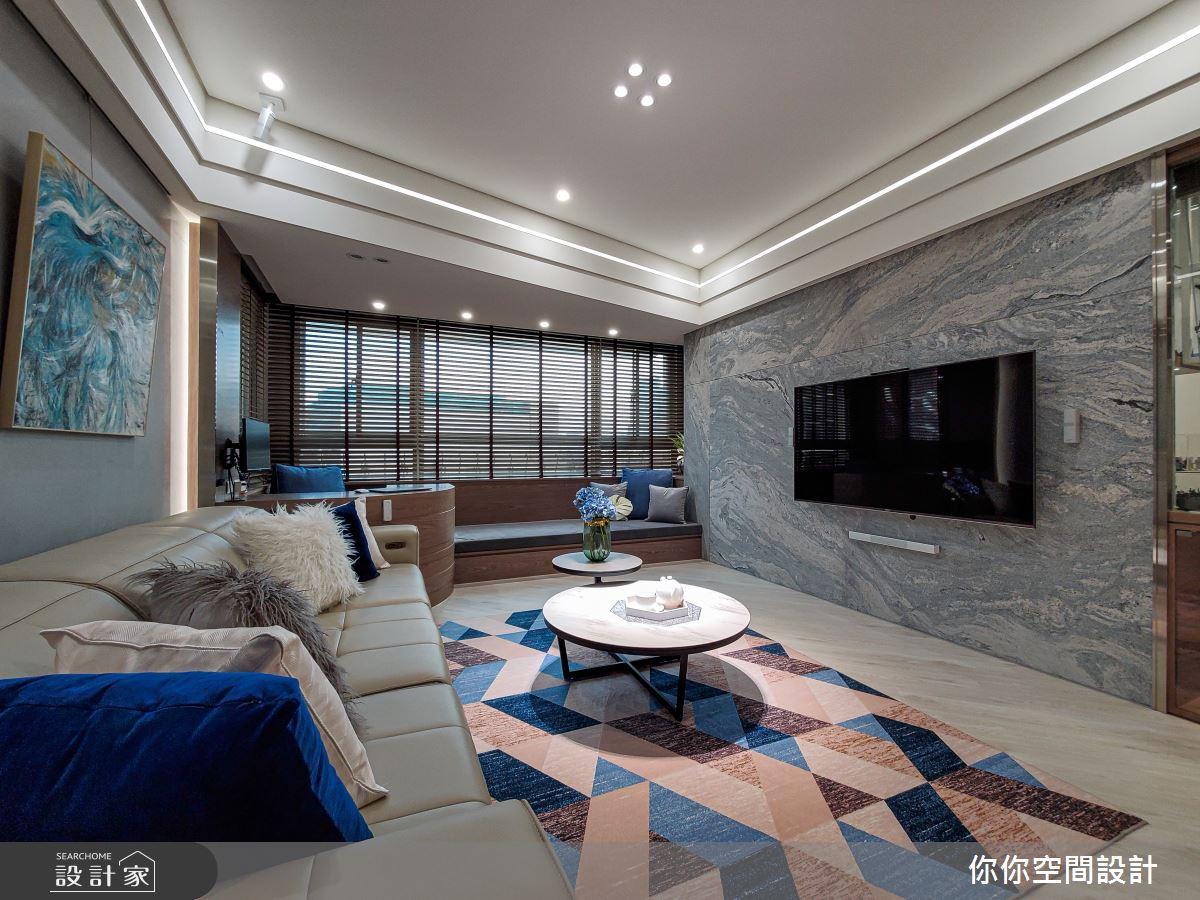 33坪老屋(16~30年)_現代風客廳案例圖片_你你空間設計_你你_18之4