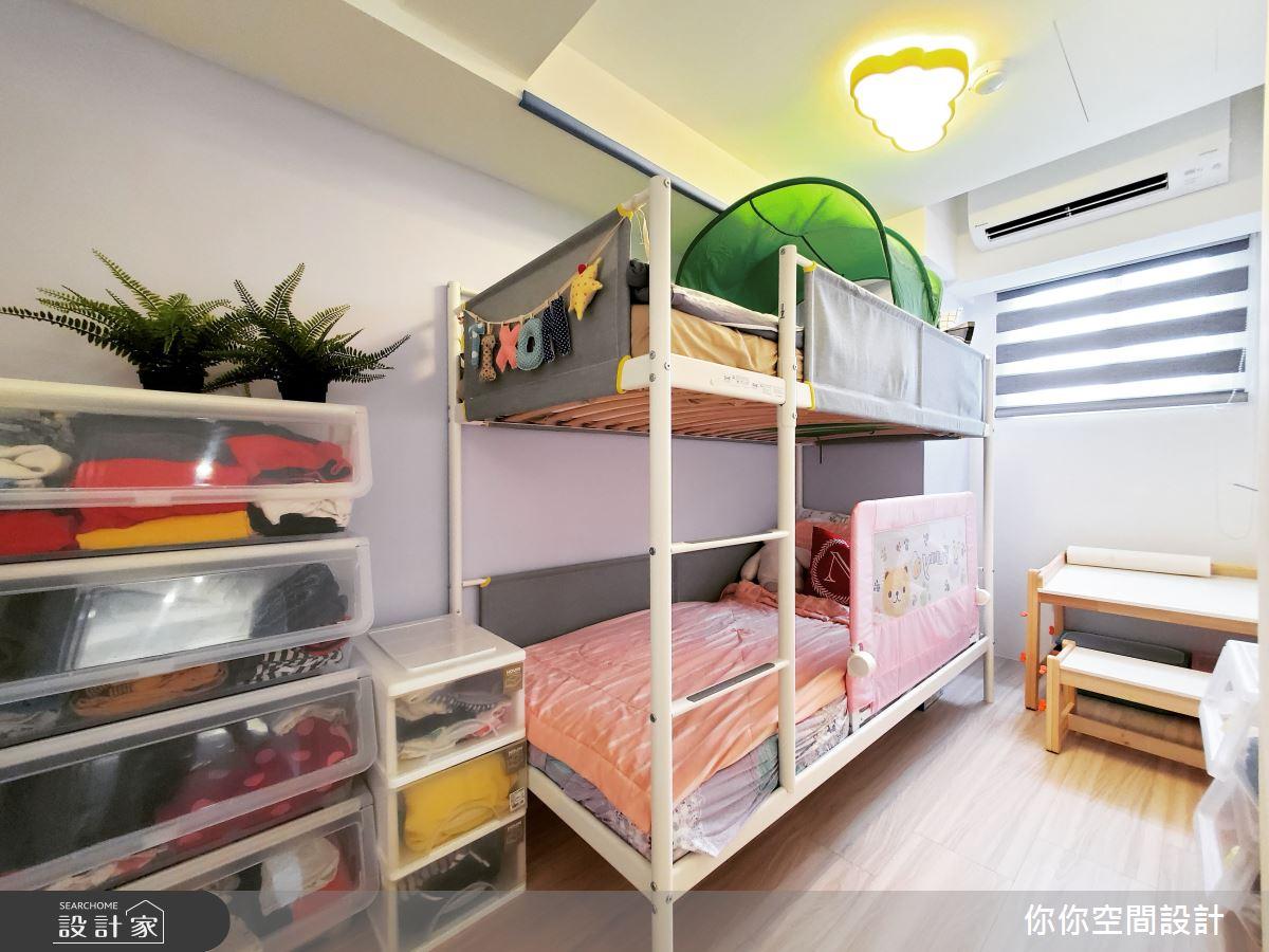 14坪老屋(31~40年)_混搭風兒童房兒童房案例圖片_你你空間設計_你你_19之20