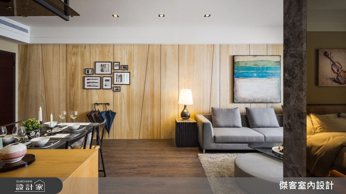 40坪預售屋_現代風客廳案例圖片_傑客室內設計_傑客_01之2