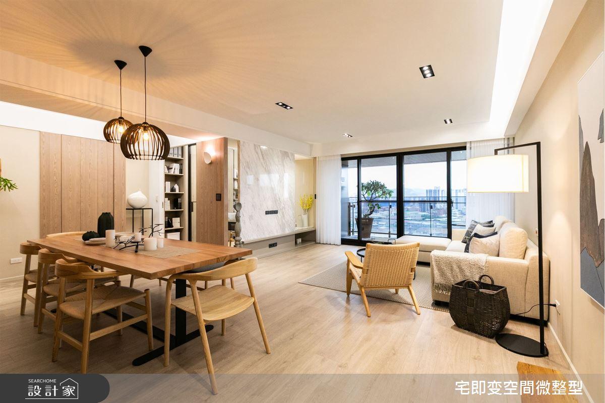 42坪新成屋(5年以下)_人文禪風客廳餐廳案例圖片_宅即變空間微整型_宅即變_01之2