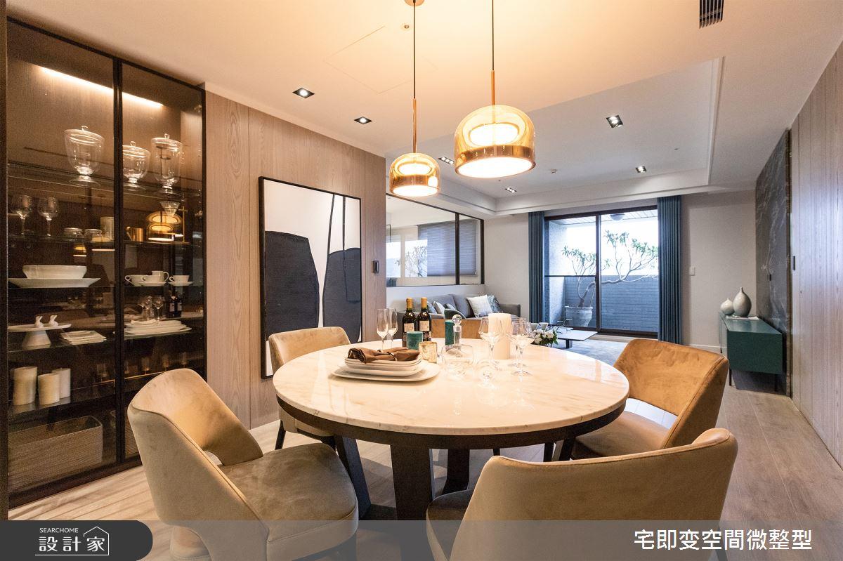 新成屋(5年以下)_都會風餐廳案例圖片_宅即變空間微整型_宅即變_04之3