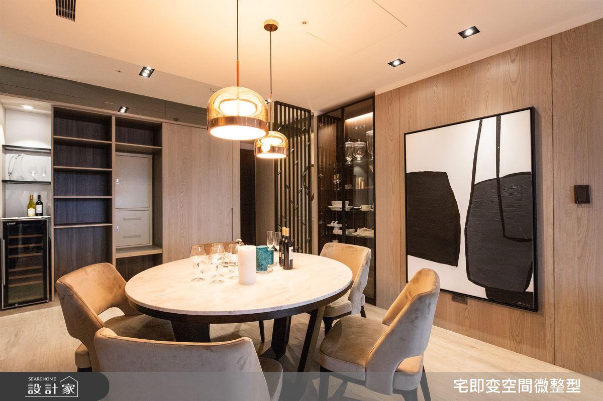 新成屋(5年以下)_都會風餐廳案例圖片_宅即變空間微整型_宅即變_04之4
