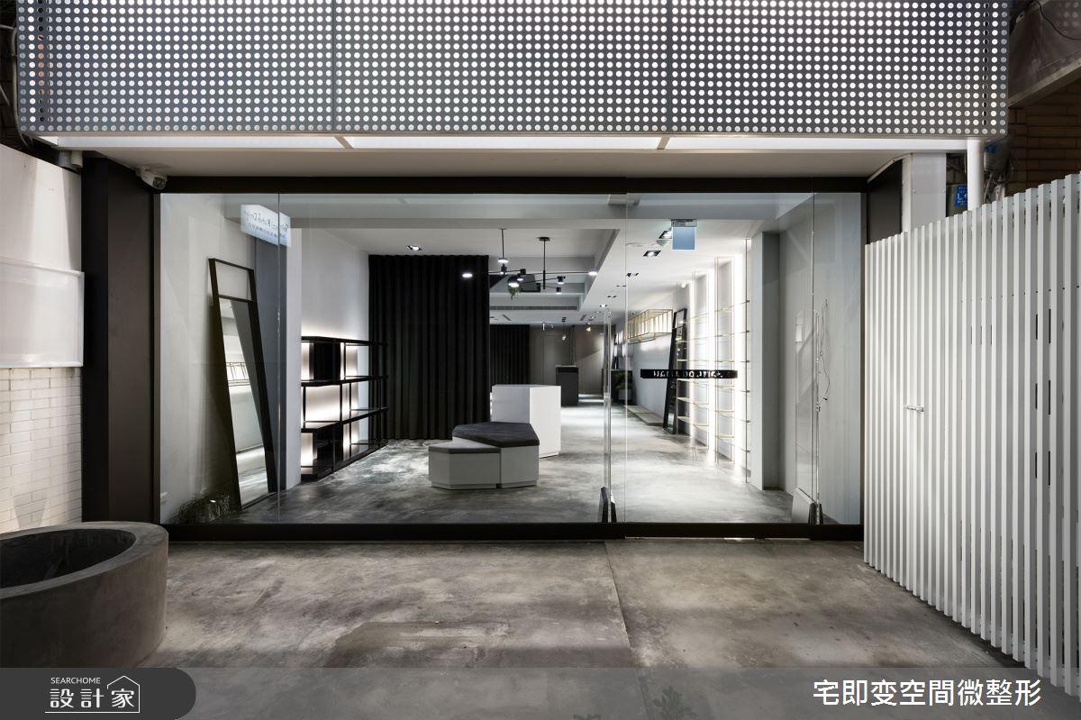 132坪中古屋(5~15年)_現代風商業空間案例圖片_宅即變空間微整型_宅即變_05之2