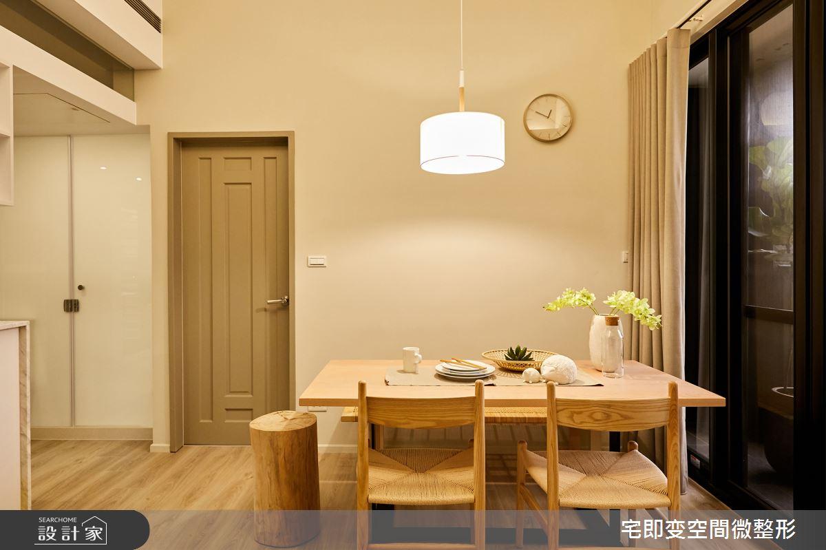 新成屋(5年以下)_木質風餐廳案例圖片_宅即變空間微整型_宅即變_06之4