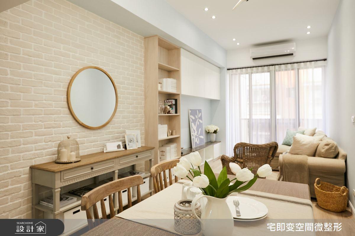 新成屋(5年以下)_美式風餐廳案例圖片_宅即變空間微整型_宅即變_08之4