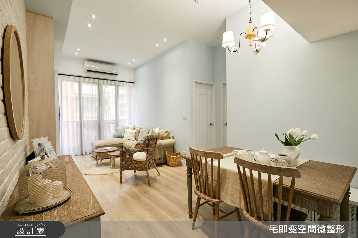 新成屋(5年以下)_美式風客廳餐廳案例圖片_宅即變空間微整型_宅即變_08之3