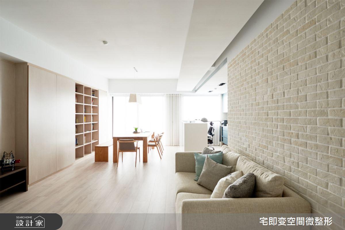 新成屋(5年以下)_木質風客廳餐廳案例圖片_宅即變空間微整型_宅即變_09之3