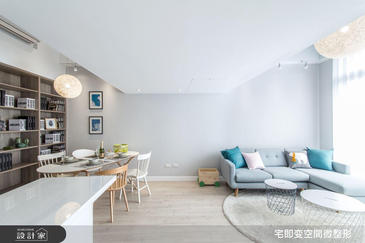 18坪新成屋(5年以下)_北歐風客廳餐廳案例圖片_宅即變空間微整型_宅即變_10之9