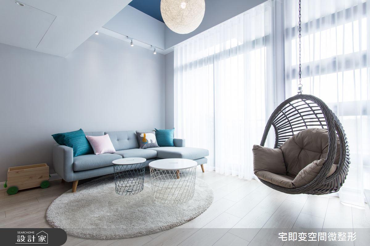 18坪新成屋(5年以下)_北歐風客廳案例圖片_宅即變空間微整型_宅即變_10之3