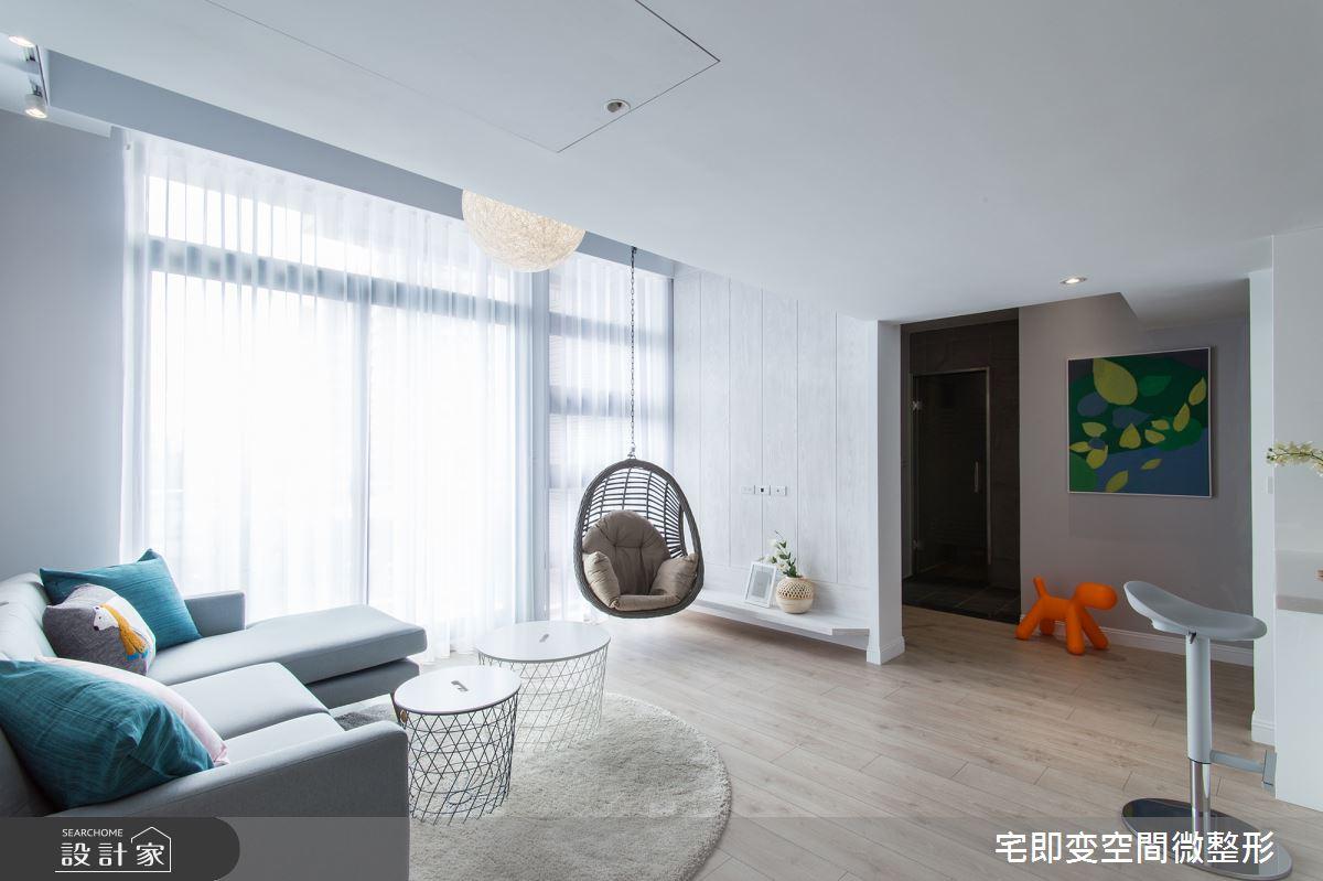 18坪新成屋(5年以下)_北歐風客廳案例圖片_宅即變空間微整型_宅即變_10之1