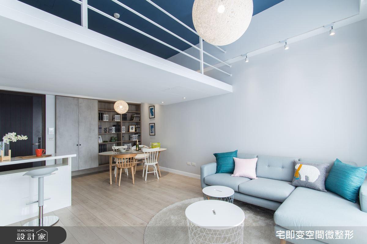 18坪新成屋(5年以下)_北歐風客廳餐廳案例圖片_宅即變空間微整型_宅即變_10之7