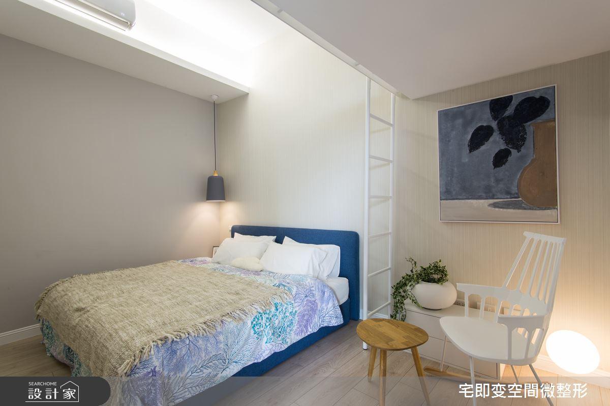 18坪新成屋(5年以下)_北歐風臥室案例圖片_宅即變空間微整型_宅即變_10之14