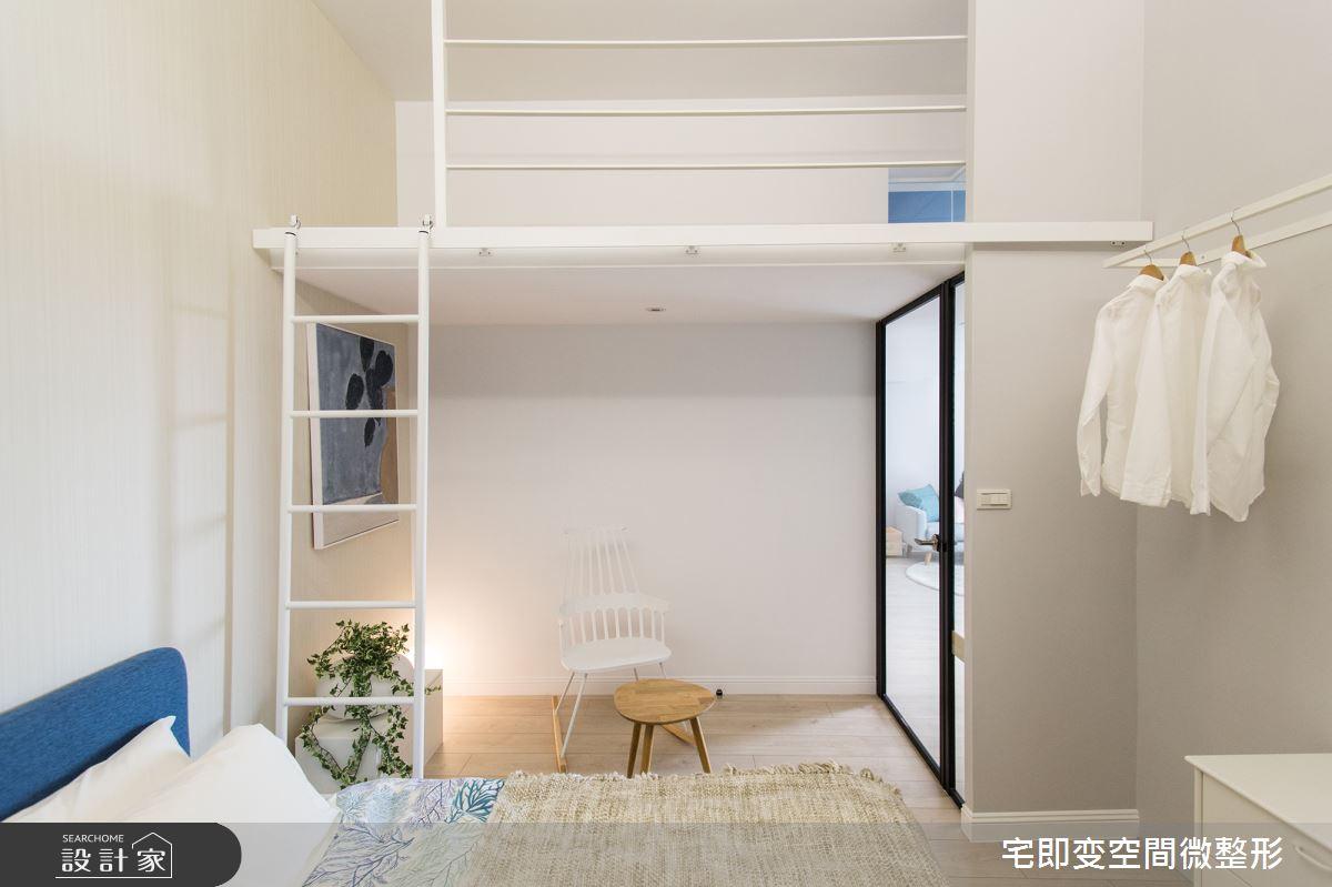 18坪新成屋(5年以下)_北歐風臥室案例圖片_宅即變空間微整型_宅即變_10之16