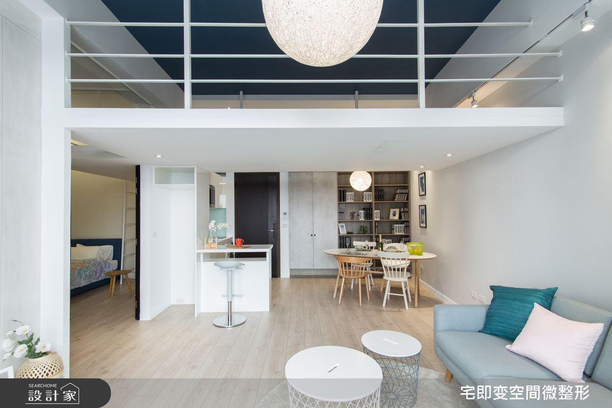 18坪新成屋(5年以下)_北歐風客廳餐廳案例圖片_宅即變空間微整型_宅即變_10之8