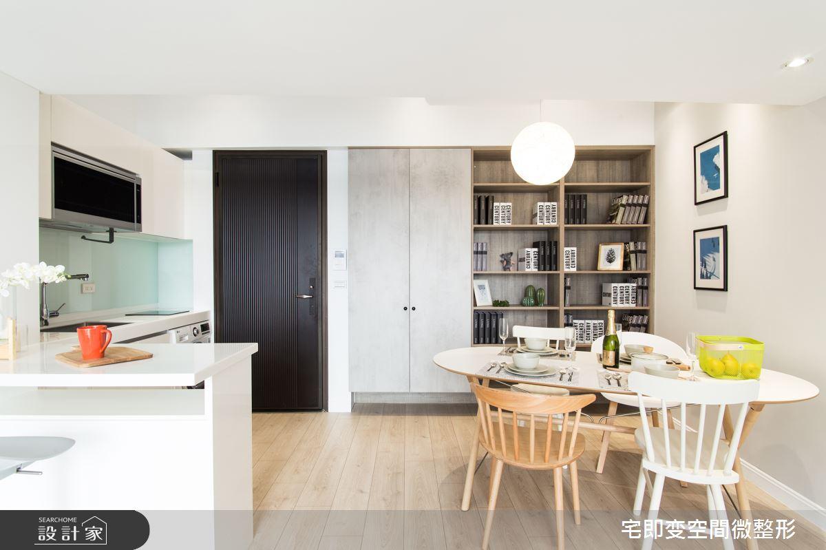18坪新成屋(5年以下)_北歐風餐廳案例圖片_宅即變空間微整型_宅即變_10之11
