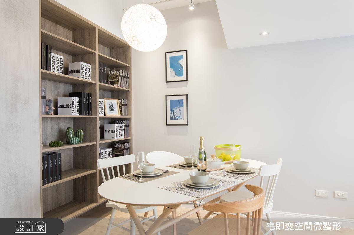 18坪新成屋(5年以下)_北歐風餐廳案例圖片_宅即變空間微整型_宅即變_10之10