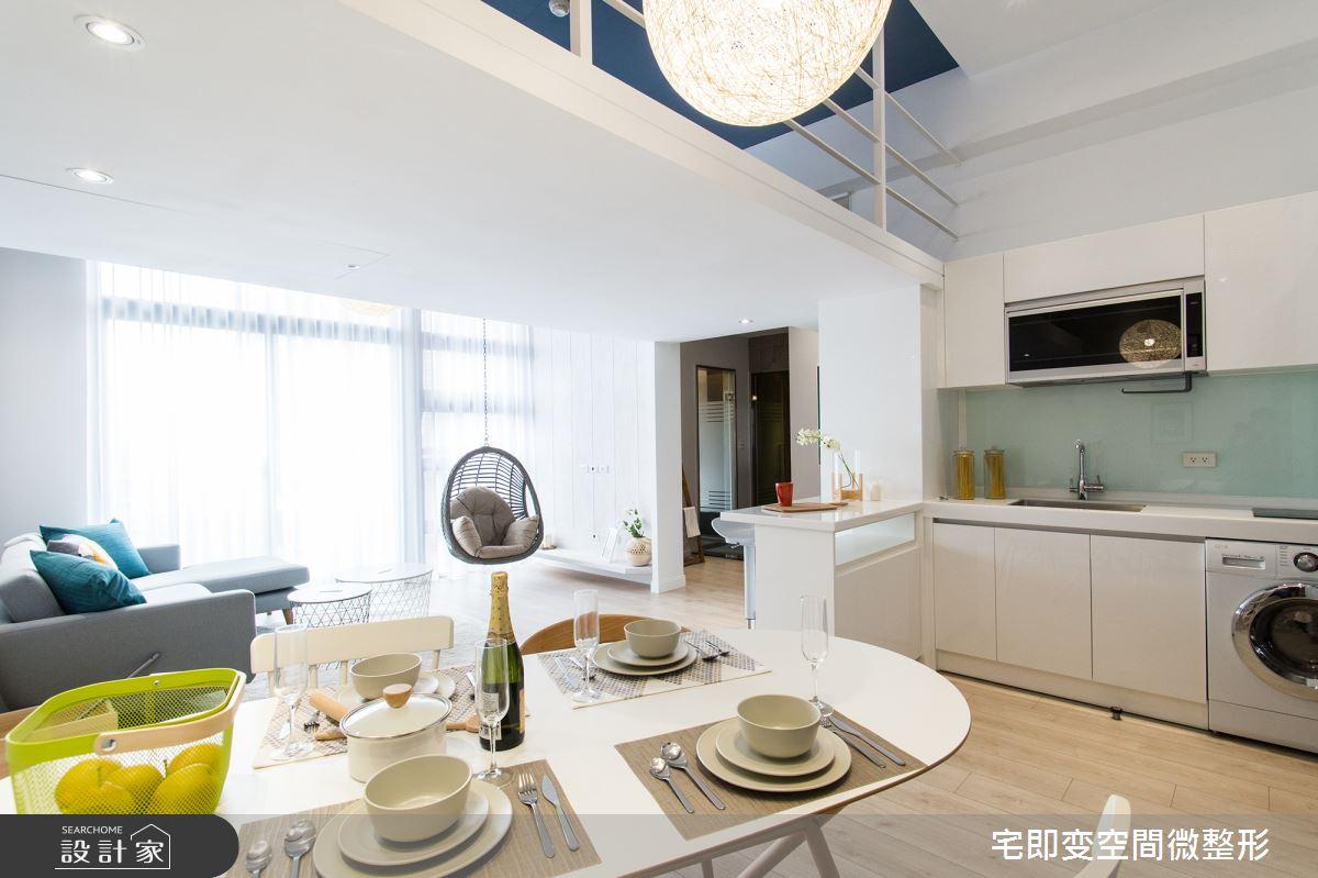 18坪新成屋(5年以下)_北歐風餐廳廚房案例圖片_宅即變空間微整型_宅即變_10之12