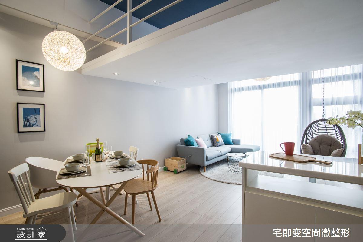18坪新成屋(5年以下)_北歐風客廳餐廳案例圖片_宅即變空間微整型_宅即變_10之4