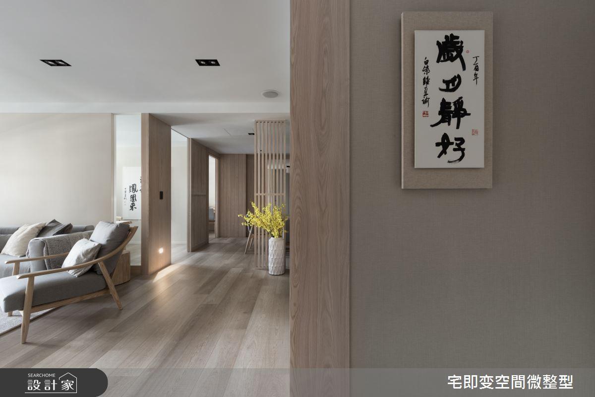 63坪新成屋(5年以下)_人文禪風客廳案例圖片_宅即變空間微整型_宅即變_11之1