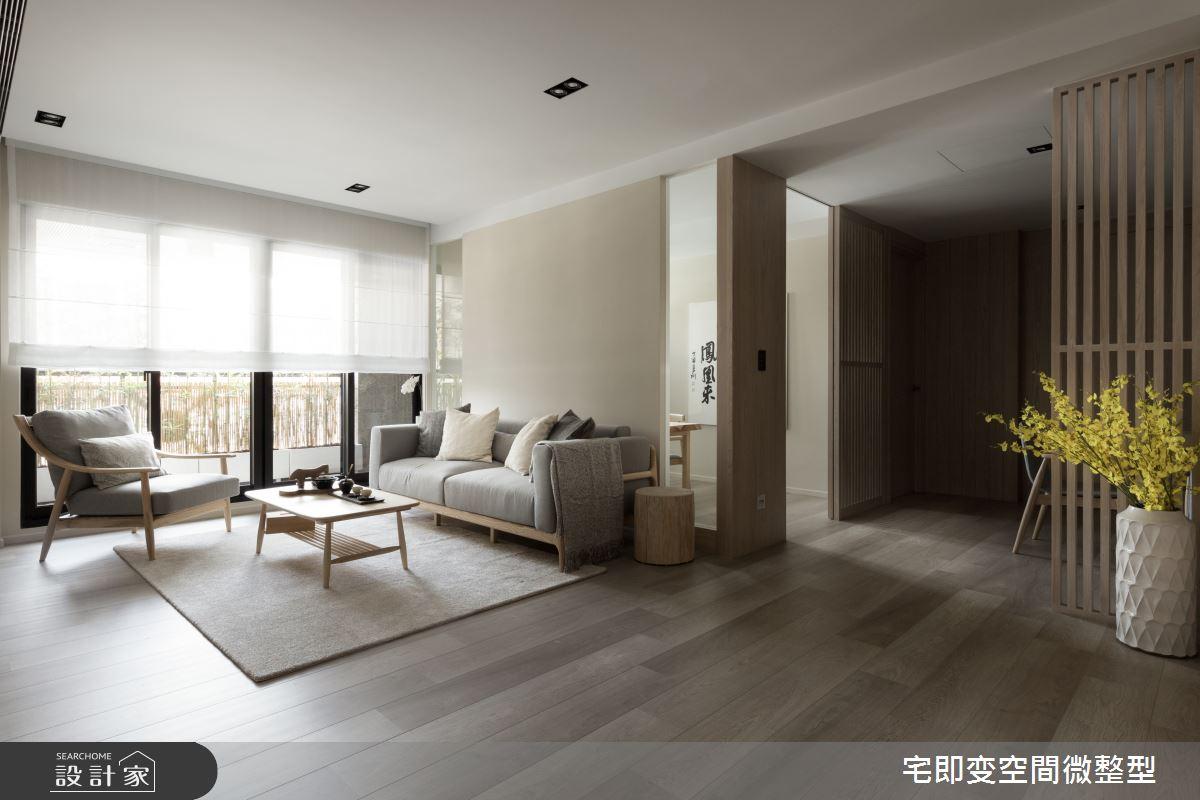 63坪新成屋(5年以下)_人文禪風客廳案例圖片_宅即變空間微整型_宅即變_11之2