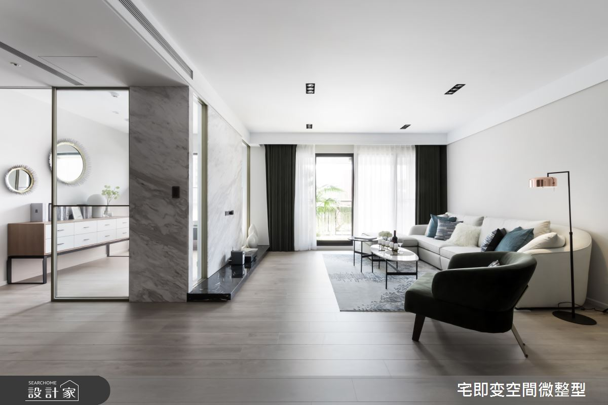 75坪新成屋(5年以下)_輕奢都會風客廳案例圖片_宅即變空間微整型_宅即變_12之1