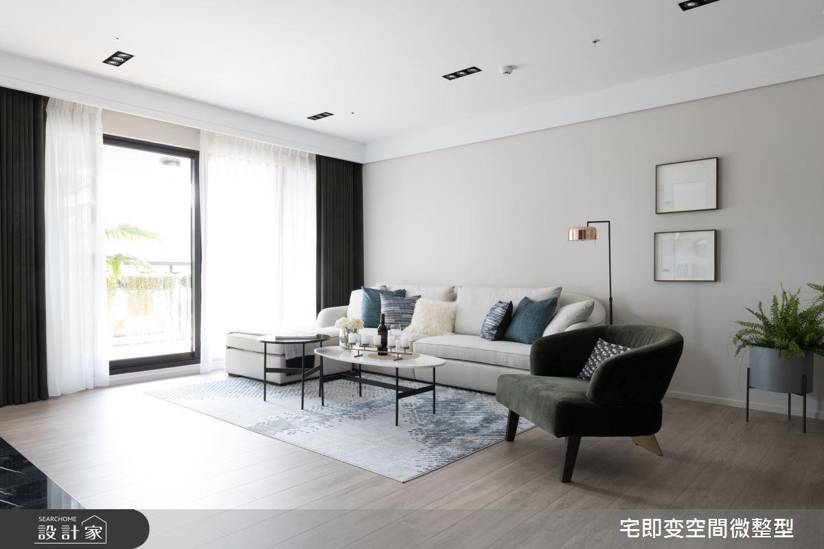 75坪新成屋(5年以下)_輕奢都會風客廳案例圖片_宅即變空間微整型_宅即變_12之2