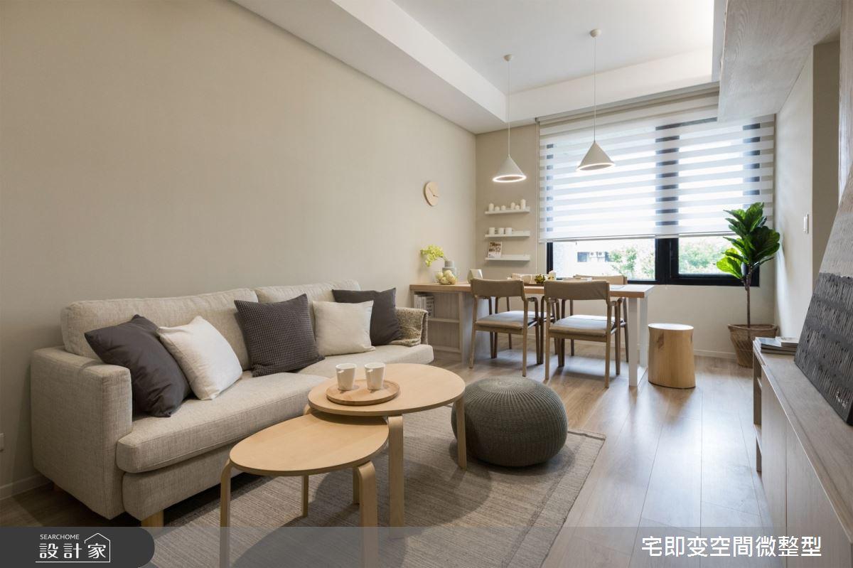 34坪新成屋(5年以下)_日式無印風案例圖片_宅即變空間微整型_宅即變_13之3