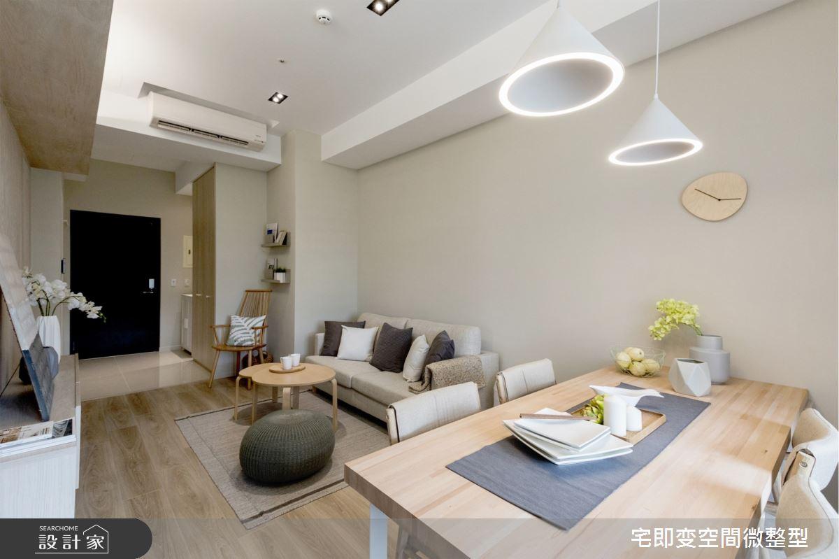 34坪新成屋(5年以下)_日式無印風案例圖片_宅即變空間微整型_宅即變_13之4
