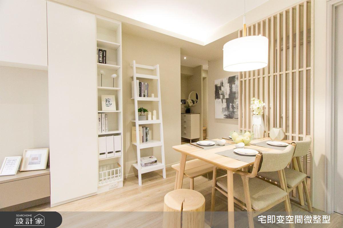 27坪新成屋(5年以下)_木質風餐廳案例圖片_宅即變空間微整型_宅即變_14之4
